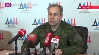 Сводка от Эдуарда Басурина 27 декабря 2015 года(Заместитель командующего корпусом Министерства обороны ДНР Эдуард Басурин предоставил очередную сводку..., 2015-12-27T14:30:35.000Z)