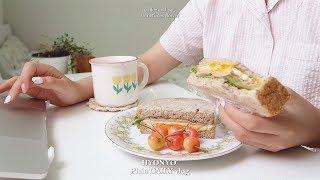 (ENG) 새 테이블,새로 산 지갑과 여름이불_그리고 평일의 점심 삼시세끼 잘먹은 집밥 기록 vlog