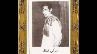 PART KK 1 OF 18  ADAMSAZ MARWAT SONGS  1982 DASTAN/Lyrics Dilsoz Marwat & Sarkey Kamaal