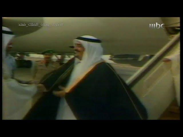 امرأة تطلب من الملك فهد بن عبدالعزيز رحمه الله رخصة قيادة للسيارة Youtube