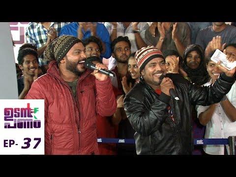 Udan Panam l EPI 37 - Mathu & Kallu saw Salman Khan l Mazhavil Manorama