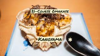 Kanoyama |  Best Value Michelin 21-Course Sushi Omakase
