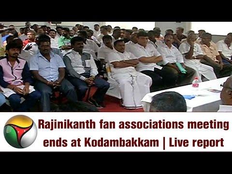 Rajinikanth fan associations meeting ends at Kodambakkam | Live report