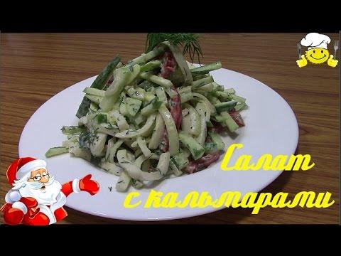 Рецепты салатов с фото: легкие салаты простые в