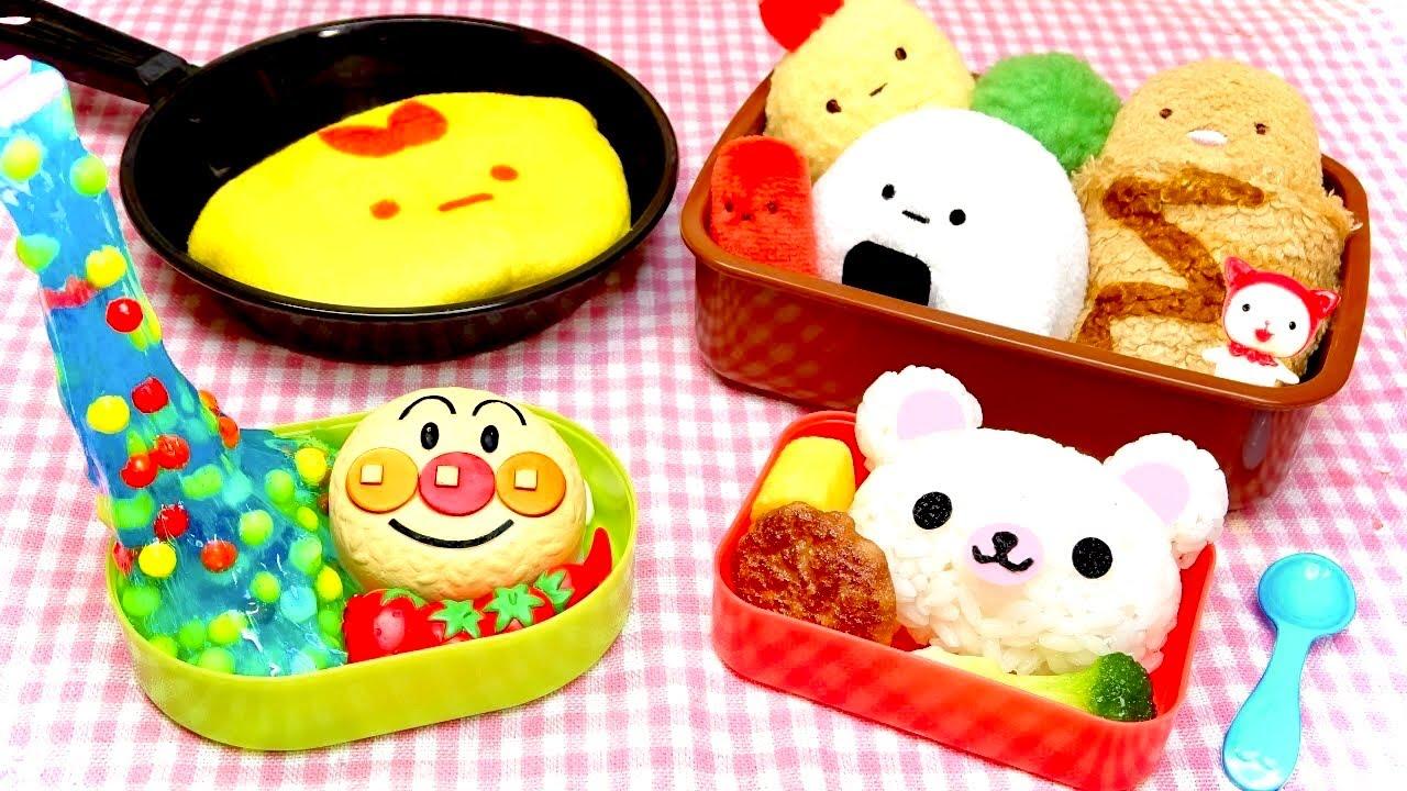 【かわいい❣️お弁当対決🍳】メルちゃん.リカちゃんとすみっこぐらしのキャラ弁スライム料理🎵アンパンマンのコキンちゃんにご飯作りのおままごと❤︎キッチンでわくわくクッキング〜!
