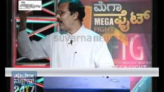 MEGA FIGHT - 10 DEC 11 - SEG_4 - SUVARNA NEWS