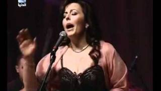 Ya Ghali Mayada Bsilis - يا غالي ميادة بسيليس