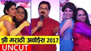 Zee Marathi Awards 2017 | Glimpses of Full Show | Abhijeet Khandkekar , Rasika Sunil