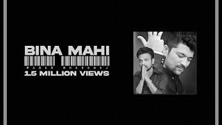 Bina Mahi Manan Bhardwaj | Sarthak | Hindi Romantic Songs | Hindi Songs
