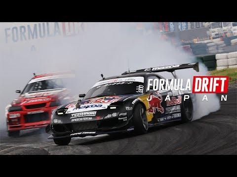 2018 Formula Drift Japan Round5 Okayama Best16 to Final