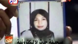 التلفزيون الإندونيسي يبث خبر تعذيب الخادمة المنزلية في السعودية
