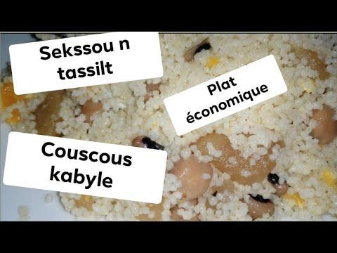 dry-vegetable-couscous/cuscús-vegetal-seco