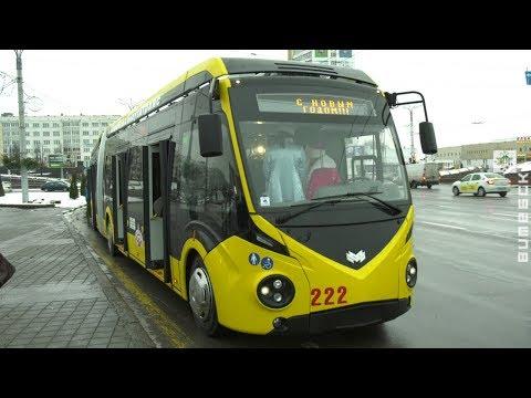 Уникальный троллейбус выехал на улицы Витебска (31.12.2019)