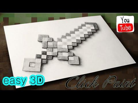 Простой 3D рисунок МЕЧ МАЙНКРАФТ 3D  MINECRAFT
