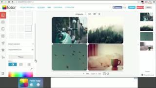 Как сделать фотоколлаж в онлайн редакторе Fotor