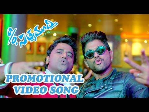 S/o Satyamurthy || Promotional Song ||Allu Arjun, DSP, Samantha, Trivikram