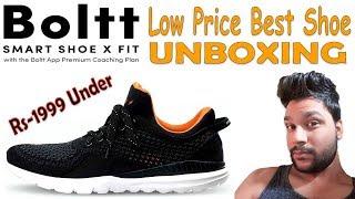 Boltt Smart Shoe x fit Unboxing in Hindi/Urdu low budget best Sport Shoe