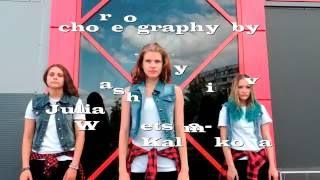 Natan – Твои глаза, хореография Вашеци-Калмыковой Юлии