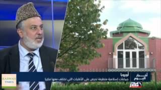 i24 Arabic: Head of Ahmadiyya Kababir reacts to 'Kill Ahmadis' leaflets found in UK Mosque