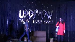 A Beautiful Message by students through a Skit on occasion of UDBHAV 2015   Part II