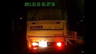 情報求む!超危険運転行為!新青梅街道田無近辺 thumbnail