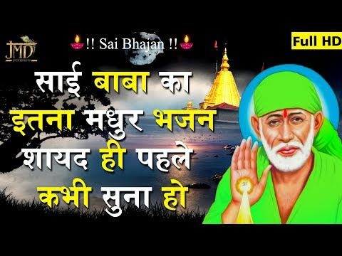 Video - Happy Thursday omsairam