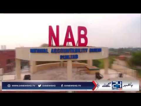 NAB in Action on Multan Metro Bus Corruption Case
