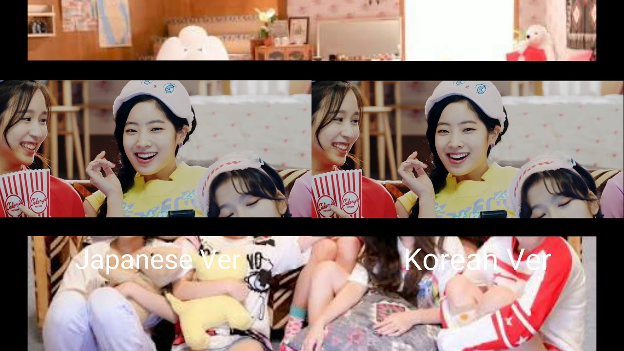 TWICE What is Love Korean Ver. Japanese Ver. 比較