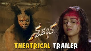 Sarabha Movie Trailer  | Latest Telugu Trailers 2017 |  Aakash Kumar, Mishti, Jayapradha