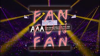 DVD & Blu-ray『AAA FAN MEETING ARENA TOUR 2018~FAN FUN FAN~』 201...