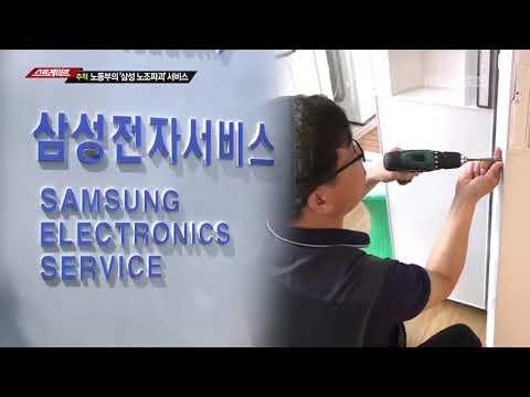[풀버전]김의성 주진우 스트레이트 18회- 추적, 노동부의 '삼성 노조파괴'서비스