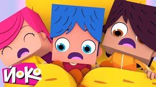 Сборник мультфильмов про игры и игрушки - ЙОКО - Мультфильмы для детей - Весёлые мультики