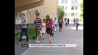 У Сумах 220 студентів-медиків склали КРОК 2