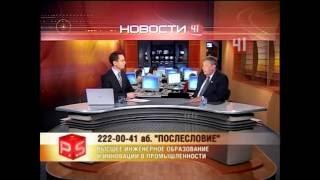 Высшее образование на Урале: какие изменения ждут систему