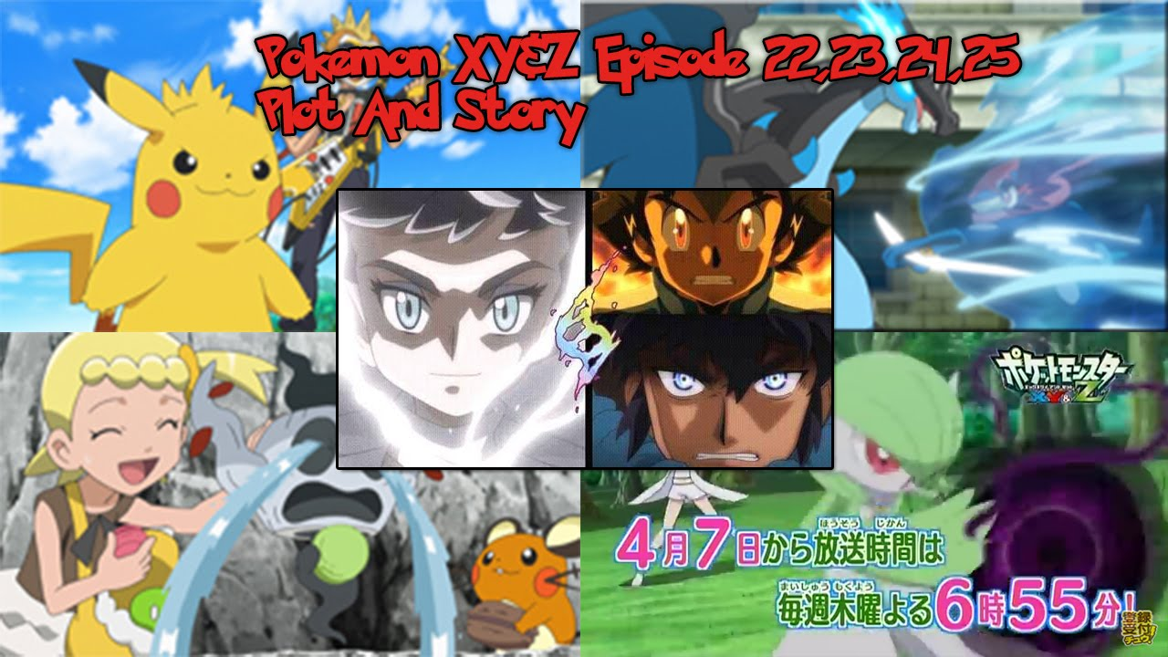 Images of sun and moon pokemon episode 24 english dub full