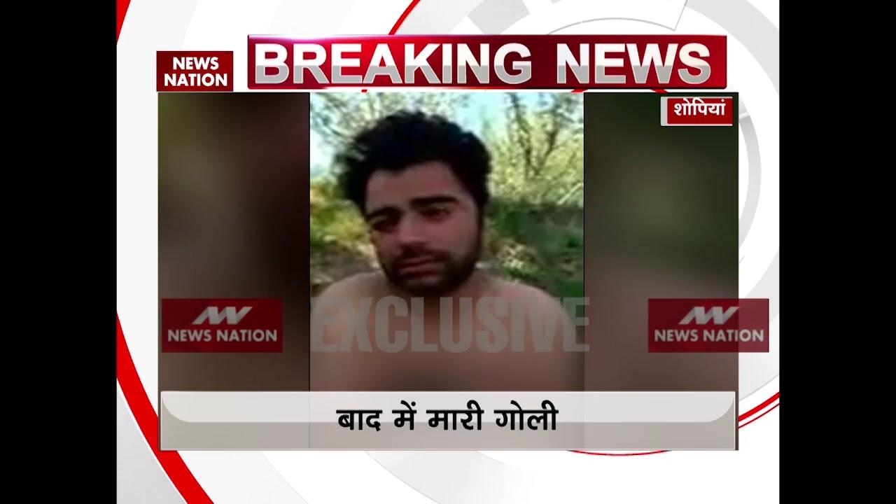 Jammu-Kashmir Terrorists Torture, Kill Youth From Shopian -8972