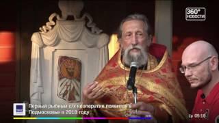В России прошли молебны против фильма «Матильда»