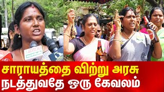 Tasmac should be banned in tamilnadu Kalaiselvi