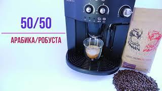 Обзор пенки после заваривания кофе в зернах в кофемашине