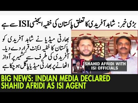Indian Media Declared Pakistani Cricketer Shahid Afridi as ISI Agent