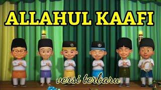 Download Lagu SHOLAWAT ALLAHUL KAAFI l sholawat allahul kaafi bersama upin ipin mp3