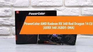 Розпакування процесорів АМД Радеон ГХ 560 Червоний Дракон 14 КР / розпакування процесорів АМД Радеон на RX 560 Червоний