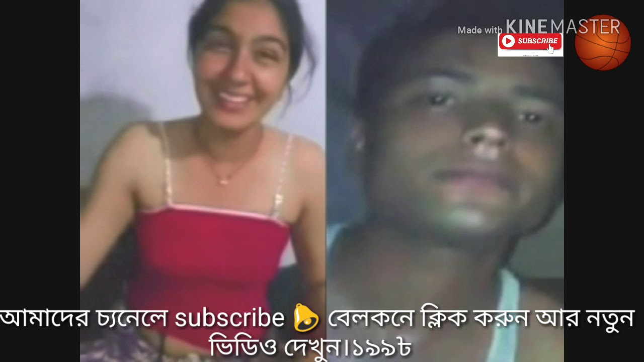 Bangla Dex