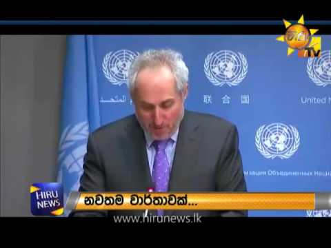 Justice and Reconciliation is delayed in Sri Lanka; UN Statement