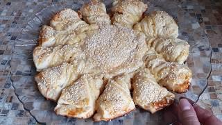 Что приготовить из слоёного теста? Пирог Ромашка. Очень вкусный сырный пирог👍👍👍
