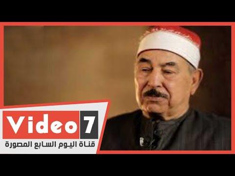 الشيح الطبلاوى : مش بخاف من الموت وهذه حكايتى مع فنجان القهوة المسموم  - 17:00-2020 / 1 / 17