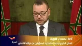 نزاع الصحراء الغربية بين المغرب وجبهة البوليساريو