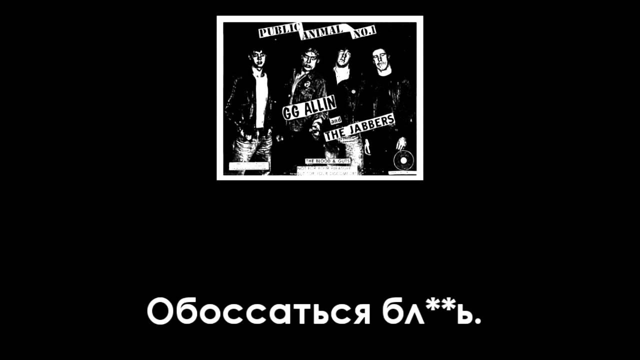 Зарубежные песни на русском!) - YouTube