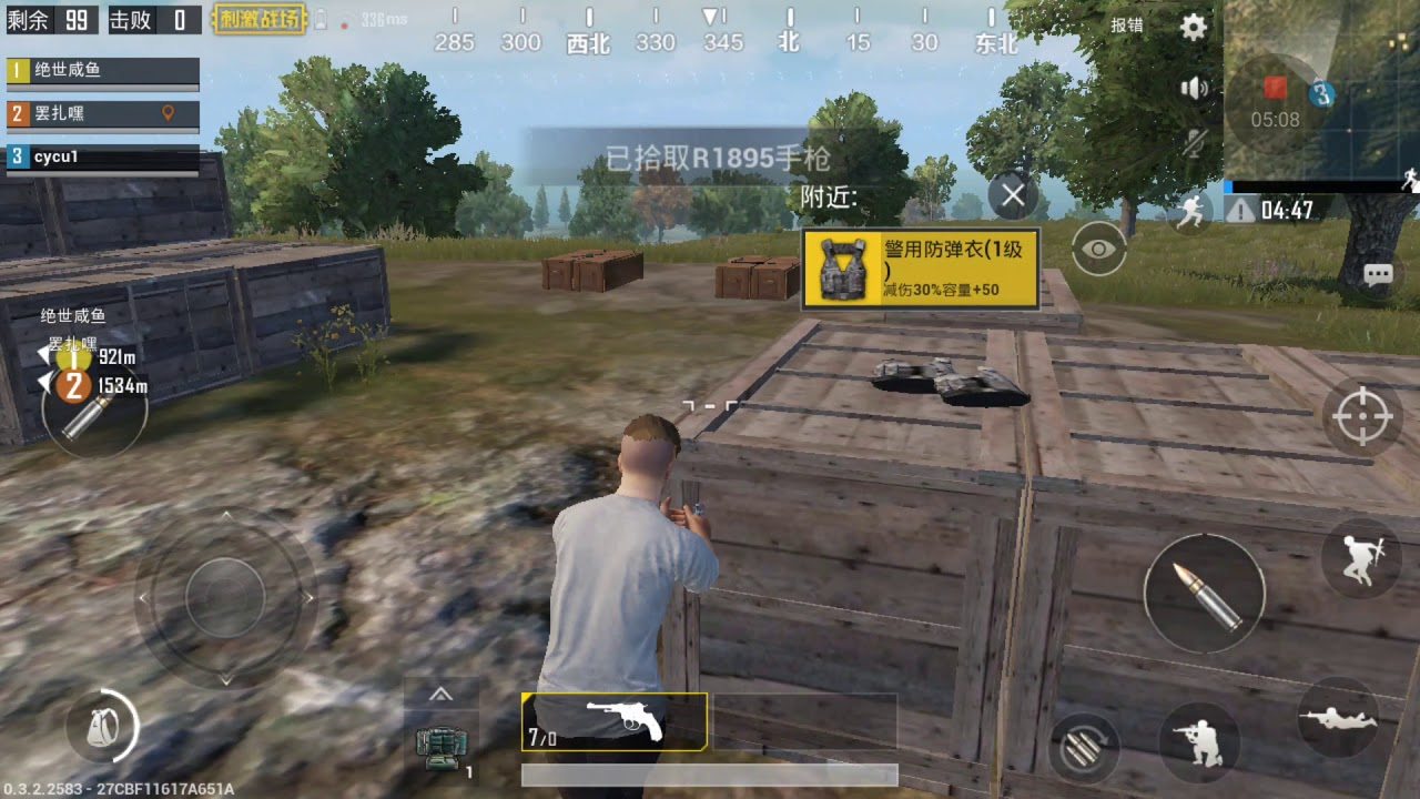 PUBG Mobile Open Beta Android Gameplay