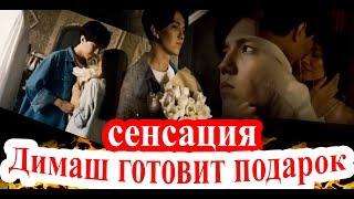Димаш Кудайберген подарит клип на песню Aqqyym 8 марта / РЕАКЦИЯ